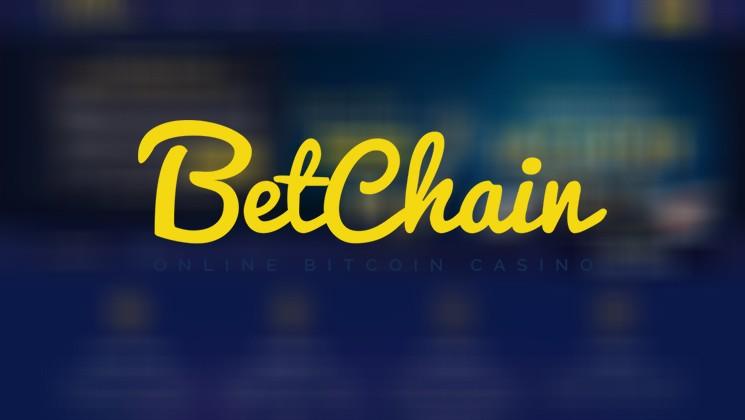 BetChain Casino no deposit